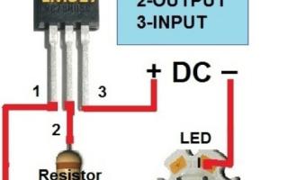 Стабилизатор напряжения 12в для светодиодов своими руками