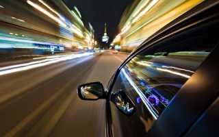 Факторы влияющие на выбор скорости движения