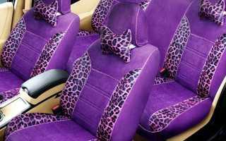 Выкройка накидки на автомобильные сидения