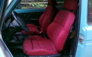 Передние сиденья на ниву 21213