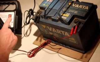 Аккумулятор автомобильный не берет зарядку