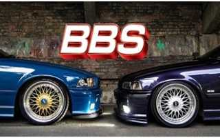 Почему BBS?