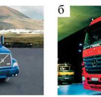 Виды кабин грузовых автомобилей