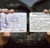 Наличие водительского удостоверения категории в
