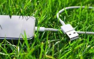 Шипит зарядное устройство для телефона