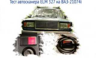Как подключить авто сканер elm 327 к ваз?