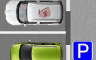 Разрешено ли вам ставить автомобиль на стоянку