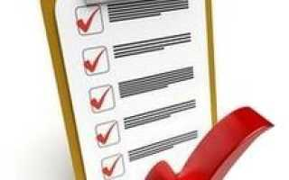 Отклика общие правила поведения на сайте