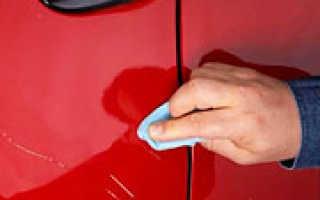 Как устранить мелкие царапины на кузове автомобиля