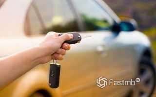 Как заменить пульт автосигнализации
