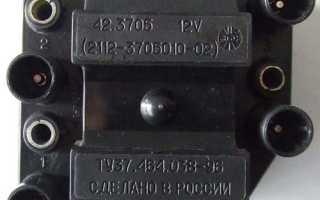Порядок установки бронепроводов на ваз 2109