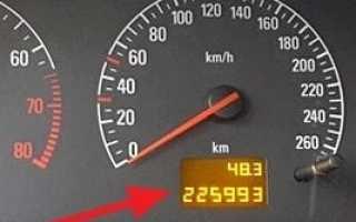 Что показывает пробег автомобиля