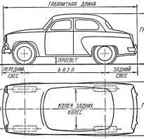Сколько весит легковой автомобиль