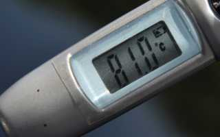 Где расположен датчик наружной температуры