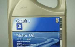 Масло gm 5w30 dexos2 тест