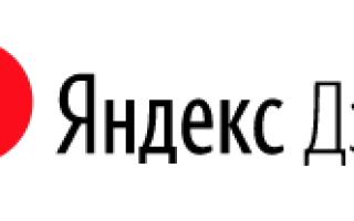 Центральный переключатель света уаз 469 схема подключения