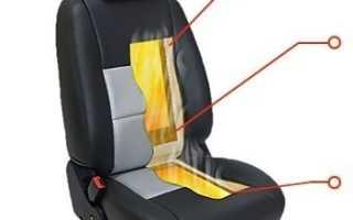 Установка подогревателя сидений емеля