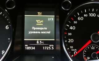 Норма расхода масла на 1000 км