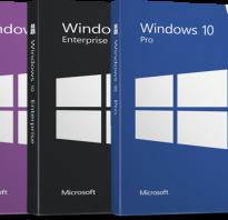 Стоит ли покупать лицензионную windows 10