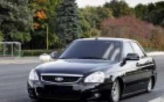 Штраф за занижение автомобиля