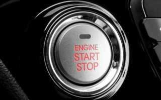 Установить запуск с кнопки