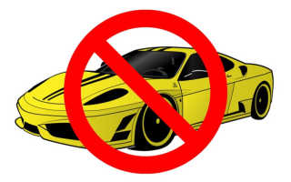 Противопоказания к вождению автомобиля
