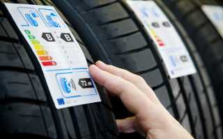 Обозначение направления на шинах