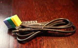 Aux кабель как подключить