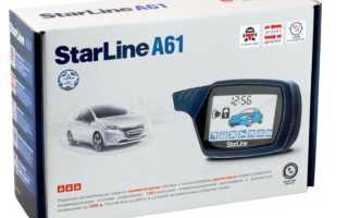 Старлайн а61 можно ли установить автозапуск
