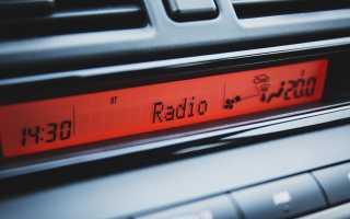 Помехи на радио в машине