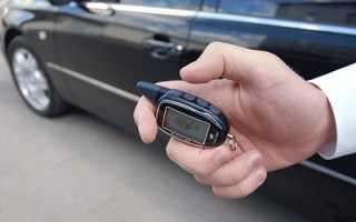 Как подготовить машину к автозапуску