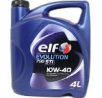 Моторное масло elf 10w 40 полусинтетика цена