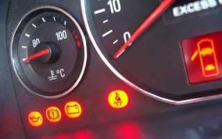 Что обозначает красный флажок на панели автомобиля