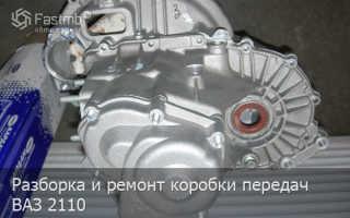 Разборка механической коробки передач