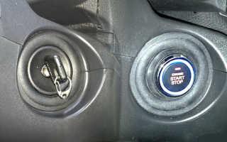 Замена замка зажигания на кнопку старт стоп