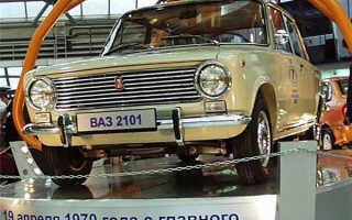 Волжский автомобильный завод история