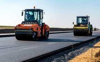 Строительство и содержание автомобильных дорог