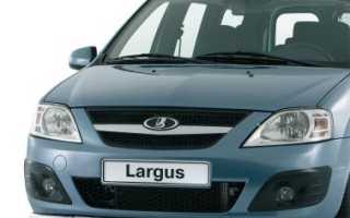 Аксессуары для авто ларгус