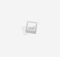 Направление елочки на протекторе шины